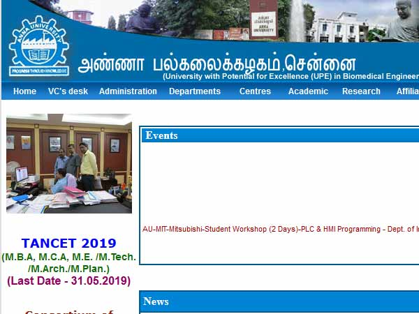 TANCET Entrance exam.. Extend time to online apply said by anna university