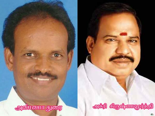 DMK candidate in Tiruvannamalai constituency is the lead .. Agri Krishnamoorthy Face of Failure