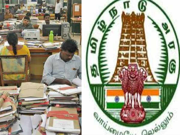 3% DA hike for Tamil Nadu government employees