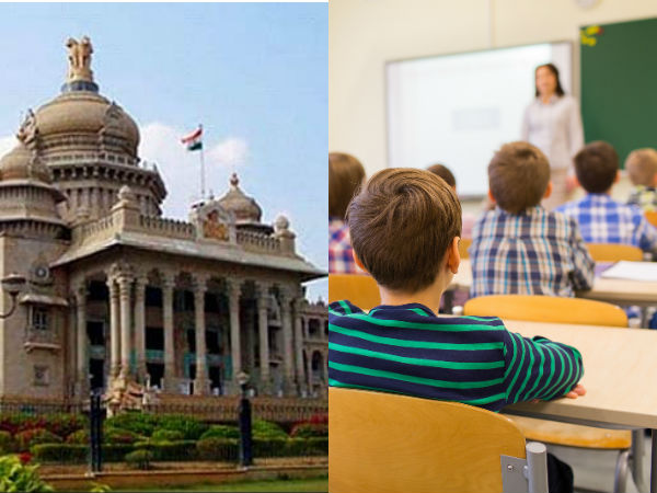 Karnataka is a new initiative to provide quality education Order to take Professors teaching video