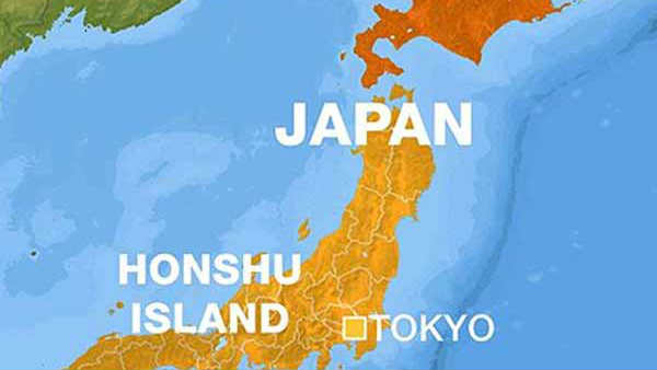 Tsunami alert lifted in Japan after Earthquake