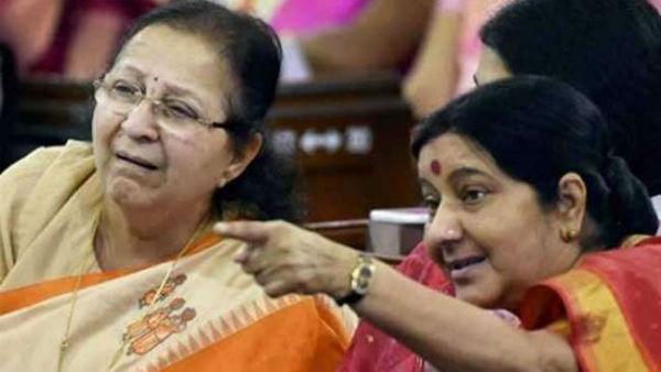 தேர்தல் அரசியலுக்கு குட்பை சொன்ன சுஷ்மா ஸ்வராஜ், சுமித்ரா மகாஜன்!