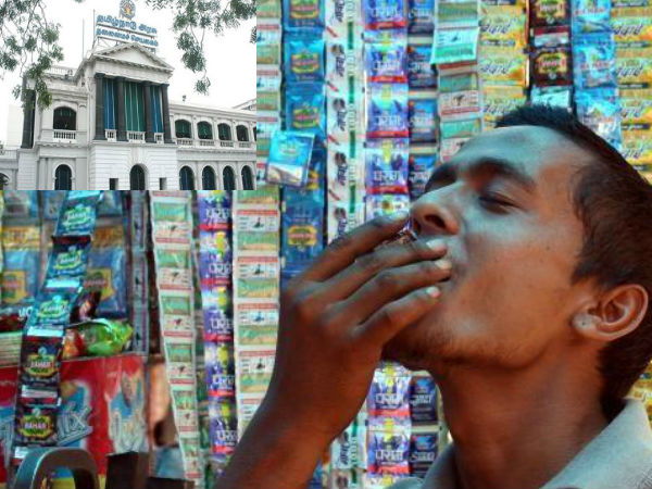 Prohibition of Gutka and Ban Masala products extended One more year..Tamilnadu Government Announced