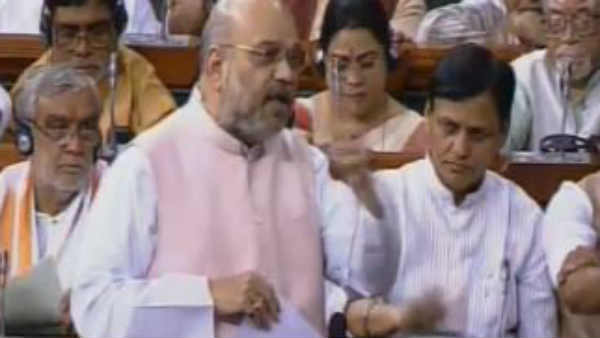 Amit Shah moves quota bill for JK
