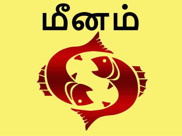 சனிப்பெயர்ச்சி பலன்கள் 2020- 23: மீனம் ராசிக்காரர்களுக்கு லாப சனியால்  எல்லாம் லாபமே   Sani Peyarchi palan 2020 for Meenam Rasi - Tamil Oneindia