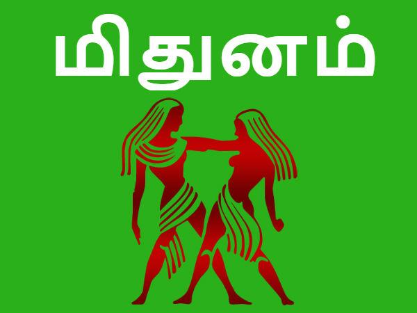 ஜூலை மாத ராசிபலன்கள் 2019: மிதுன ராசிக்காரர்களே வெற்றிகள் கைகூடி வரும்    July Month Rasi Palangal 2019: Mithunam prediction - Tamil Oneindia