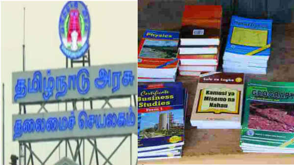 Distribution of books to private schools. Officials who have left government schools
