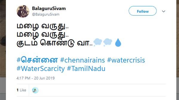 மழை வருது.. மழை வருது.. குடம் கொண்டு வா.. அதகளப்படுத்தும் நெட்டிசன்ஸ்! #Chennairains