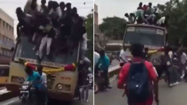 Bus Day celebration in Chennai and police arrested 17 Students
