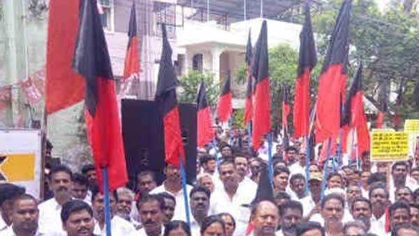 DMK conducts protest against Southern Railway