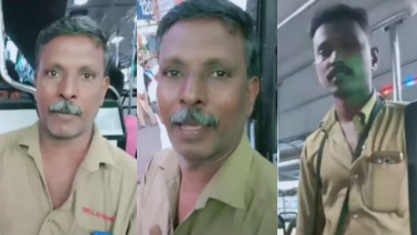 Bus Conductor and Driver got suspended on code of conduct
