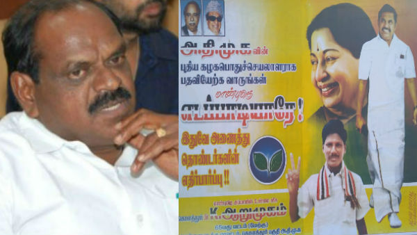 ADMK Senior Leader Vaithyalingam said about single Leadership in AIADMK