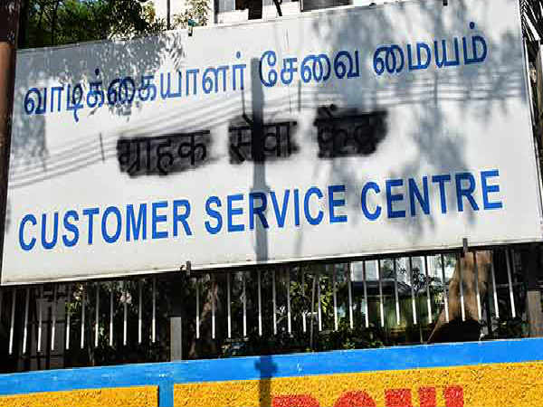 Hindi texts painted black at post office and at BSNL office in Tiruchi