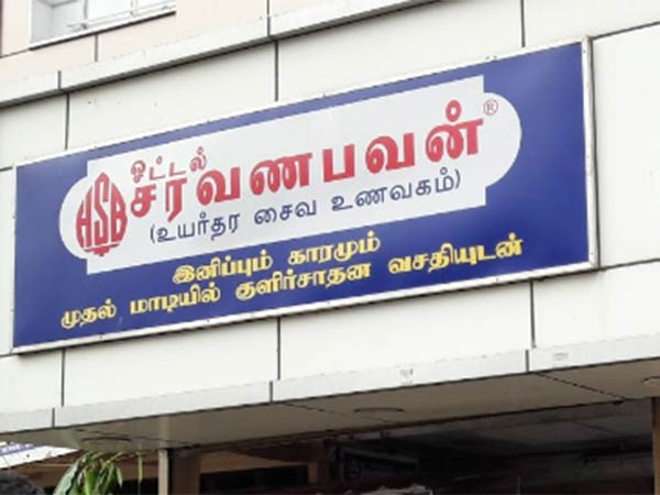Fire breaks out at Saravana Bhavan restaurant in Chennai
