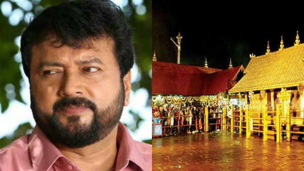 Actor Jayaram sent gold plates to Sabarimala ayyappa Temple in nano technology