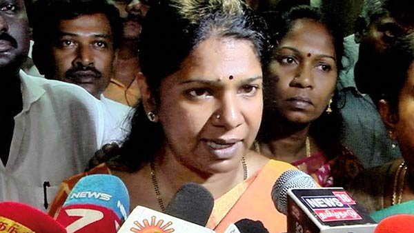 Why not implement the Sea water project? Kanimozhi MP Question