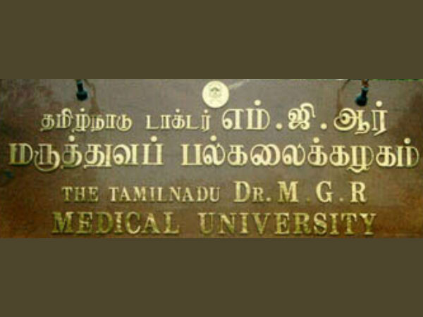 Rs.5 lakh fine for TamilNadu MGR Medical University.. Chennai highcourt ordered