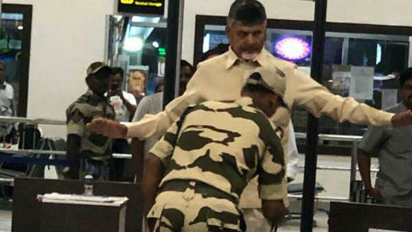 naidu undergoes cisf check up in vizag airport