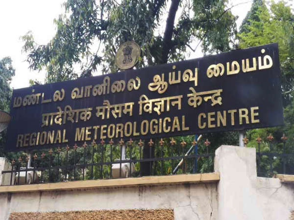 Chance to rain in Chennai and surrounding areas