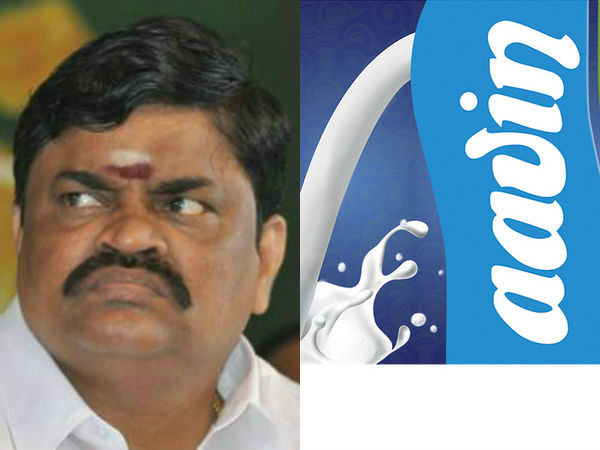 The price of Aavin milk will be soon raised to without affecting the people .. Rajendra Balaji