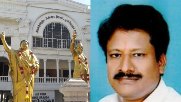 MLA Ramachandran did not attend the AIADMK meeting due to illness