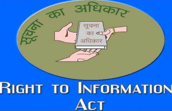 Many authorities do not read petitions under the RTI Act.. High officer agony