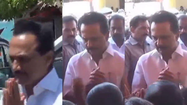 DMK Leader MK Stalin thanked Aravakurichi people