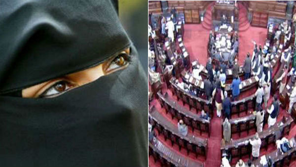 Triple talaq Prohibition Bill.. united janata dal Opposition In Rajya Sabha?