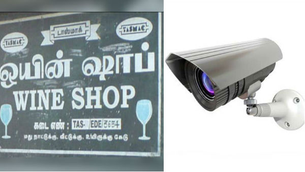CCTV camera fitting project in 3,000 Tasmac shops .. Tender Opening on 10th July