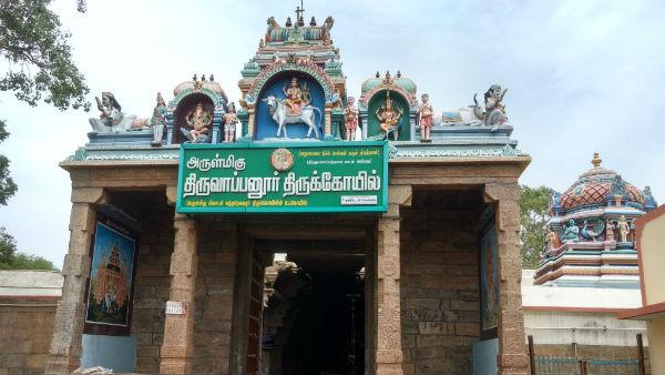 திருமண தடை நீக்கும் மதுரை செல்லூர் திருவாப்புடையார் கோவில்