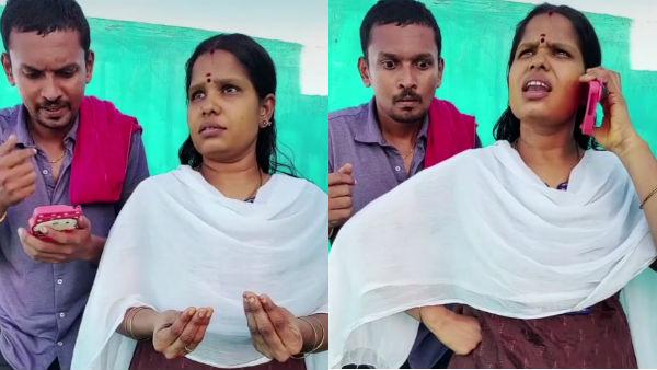 என்னடா.. நீ தின்ன மிச்சத்தை நான் திங்கணுமா.. ஆத்தாடி.. முடியலம்மா முடியலை