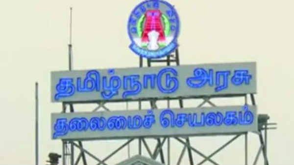 Again will give work for retired VAOs in tamilnadu..waiters were shocked