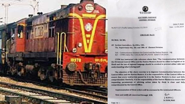 only hindi or english should be used to office language, dont use tamil, says southern railway