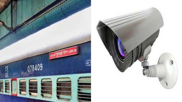 train accident averted help cctv camera mumbai pune line