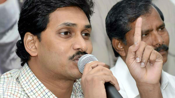 75% reserves in private jobs for AP Youths