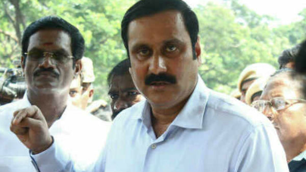 Give a chance, Implement welfare schemes for people Says Anbumani Ramadoss