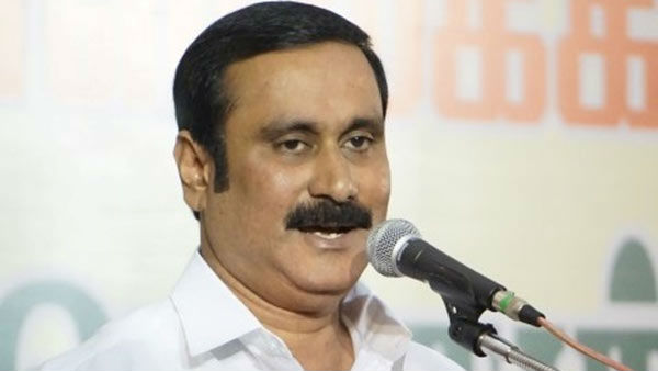 Anbumani Ramadoss sworn in as a member of Rajya Sabha