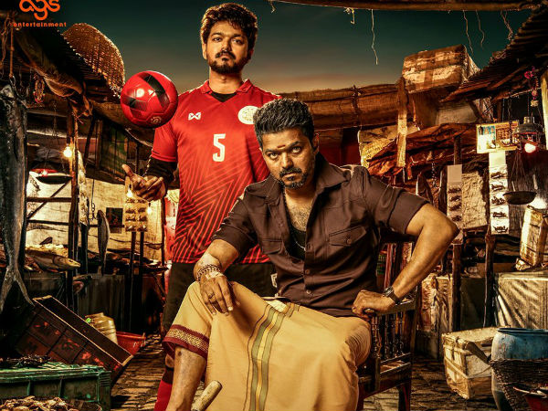 Singa Penne Song from Bigil has leaked online