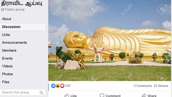 Thailand sleeping Buddha picture goes viral