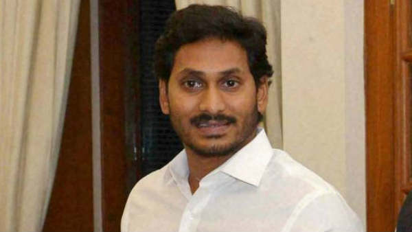 Andhra Pradesh Chief Minister Jagan Mohan reddy travel to Jerusalem