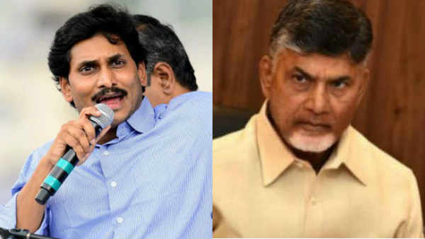 chandrababu naidu worry after cm jagan asked, were doing donkey job