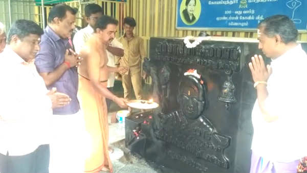 """ஜெயலலிதாவுக்கு ஒரு """"இதய கோயில்"""" கோவை மக்களின் நெகிழ்ச்சி சம்பவம்"""