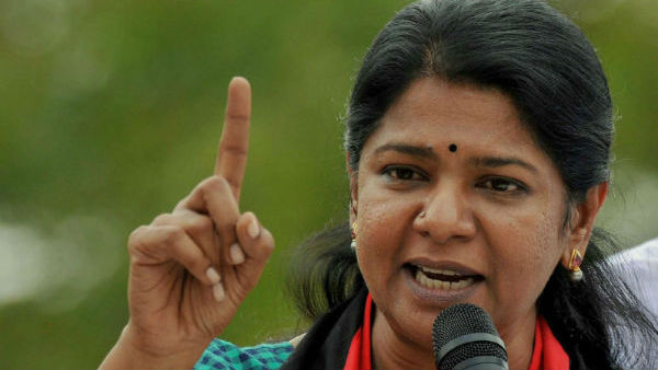 Women just have to decide what they want.. mp kanimozhi comment
