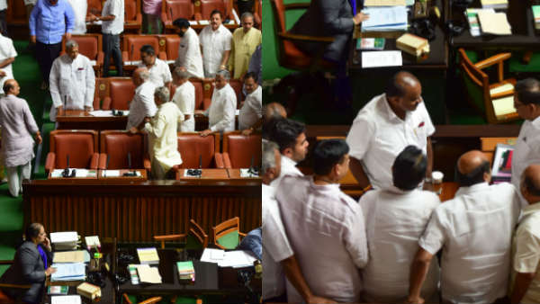 Karnataka Assembly Session: The trust vote will be held on Monday, July 22