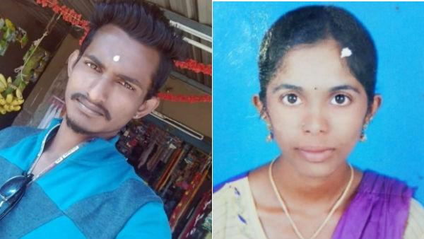 Lovers committed suicide near Hosur