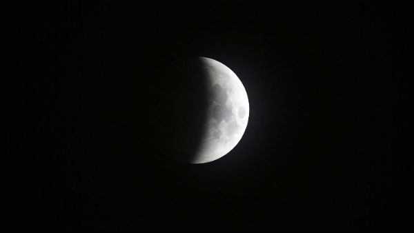 A rare eclipse of the lunar eclipse starting at 12.13 midnight and ending at 4.30 am