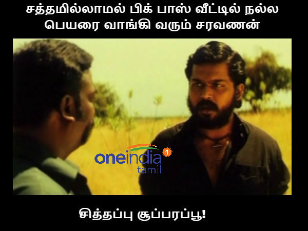 memes on bigg boss 3 tamil 7th day
