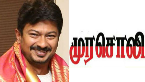 murasoli attacks who criticises udhayanidhi stalin appointed as dmk youth wing secretary