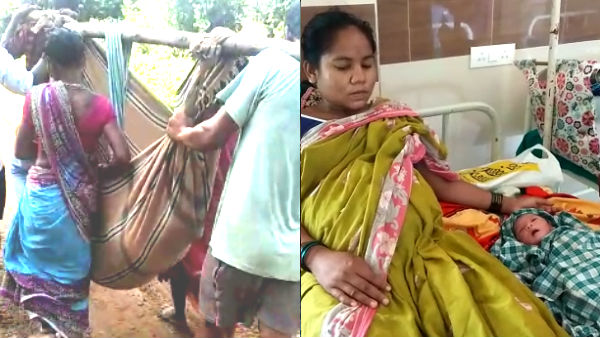 Pregnant Tribal woman carried in Doli for 5 km for delivery