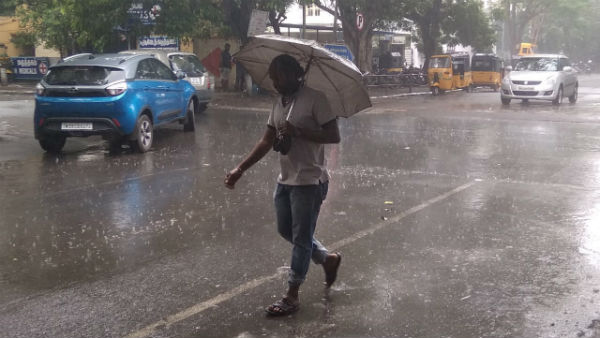 Heavy rains in Chennai and suburbs.. People in happiness